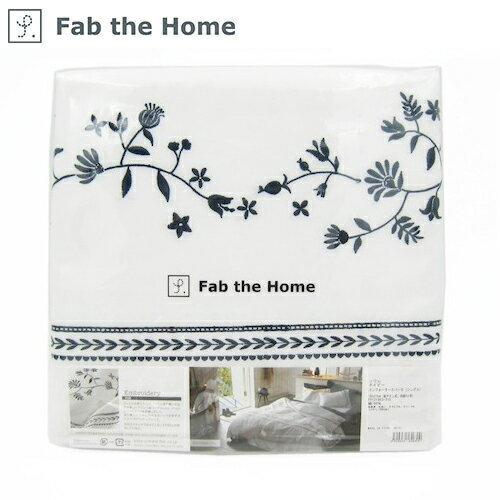 Fab the Home ソワレ