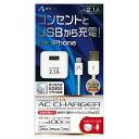 Air-J Lightning AC充電器 MAJ-LPDX10 WH画像