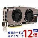 MSI N680GTX TWIN FROZR 3 OC