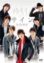 サイン DVD-BOX/DVD/ASBP-4811画像