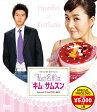 私の名前はキム・サムスン スペシャルプライスDVD-BOX/DVD/ASBP-6009