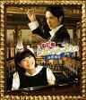 のだめカンタービレ 最終楽章 前編/Blu-ray Disc/ASBD-1008