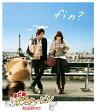 のだめカンタービレ 最終楽章 後編/Blu-ray Disc/ASBD-1015
