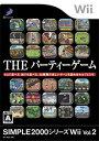 SIMPLE 2000シリーズWii Vol.2 THE パーティーゲーム/Wii/RVLPRZ9J/A 全年齢対象