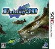Fishing 3D(フィッシング3D)/3DS/CTRPAFDJ/A 全年齢対象