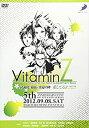 VitaminZ 百花繚乱 幕張・炎夏の陣 愛してるZ!!!!!! イベントDVD