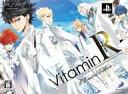 VitaminR Limited Edition/PSP/ULJS00591/B 12才以上対象