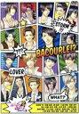 STORM LOVER シリーズ合同バカップル祭 公演DVD/DVD/D3PD-0038