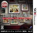 SIMPLEシリーズ for ニンテンドー3DS Vol.2 THE 密室からの脱出 アーカイブス1/3DS/CTRPBYEJ/A 全年齢対象
