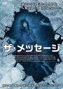 ザ・メッセージ/DVD/ ファインフィルムズ FFEDS-00945