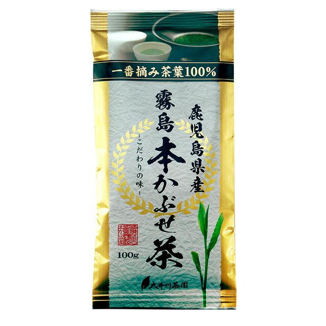 大井川茶園「霧島本かぶせ茶」100g