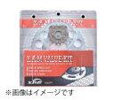 X.A.M/ザム バリューキット S&Sチェーン (シルバー)/K-5118S/CBR900RRFIREBLADE('96-'99)