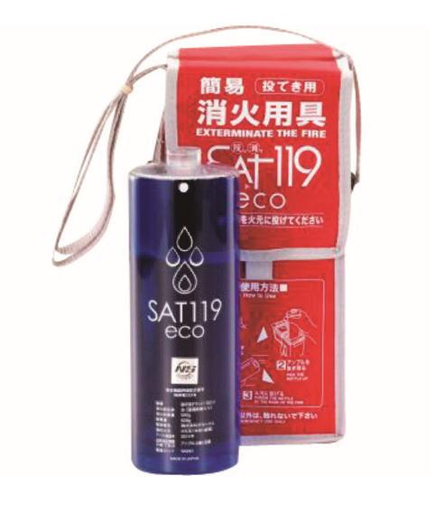 TASCO TA999SA 簡易消火用具 投てき用の写真