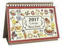 卓上 カレルチャペック 2017年カレンダー グッズ / カレンダー