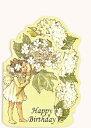 フラワーフェアリーズ グリーティングカード お誕生日 イエロー