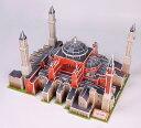 立体パズル『3Dパズル アヤソフィア(世界遺産:トルコ)』