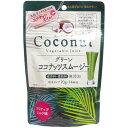 新日配薬品 グリーンココナッツスムージー 70g画像