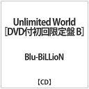 Unlimited World(初回盤B)/CDシングル(12cm)/RSCD-293画像