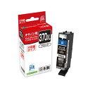 JIT/ジット キヤノン BCI-370XLPGBK対応 リサイクルインク ブラック JIT-C370BXL画像