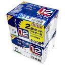 ジット リサイクルインク ブラザー対応 JIT-B124P2P