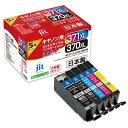 リサイクルインク JIT-AC3703715PXL画像