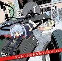 ラジオCD「武装神姫 マスターのためのラジオです。Vol.1」/CD/TBZR-0082