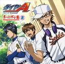 ラジオCD「ダイヤのA ~ネット甲子園~」vol.2/CD/TBZR-0224