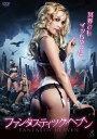 ファンタスティック・ヘブン/DVD/ アルバトロス ALBSD-2315