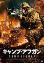 キャンプ・アフガン/DVD/ アルバトロス ALBSD-2319