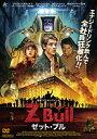 Z Bull ゼット・ブル/DVD/ アルバトロス ALBSD-2348