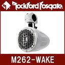 Rockford Fosgate(ロックフォード) M262-WAKE 16.5cm2