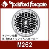 ROCKFORD FOSGATE M262 Marine