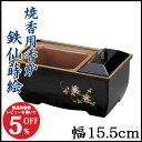 お焼香用 香炉 鉄仙蒔絵(高さ7cm×幅15.5cm)