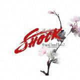 KOICHI DOMOTO「Endless SHOCK」Original Sound Track2(初回盤)/CD/JECN-0482