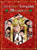 ジャニーズWEST 1stドーム LIVE ■24から感謝■届けます■(初回仕様)/DVD/JEBN-0239