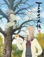 夏目友人帳 陸 3(完全生産限定版)/DVD/ANZB-13665