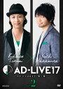 「AD-LIVE2017」第2巻(鳥海浩輔×中村悠一)/DVD/ アニプレックス ANSB-10103