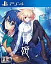 月姫 -A piece of blue glass moon-/PS4/ アニプレックス PLJM16864