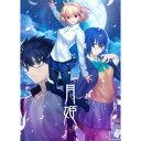 月姫 -A piece of blue glass moon-(初回限定版)/Switch/ アニプレックス ANPX45201