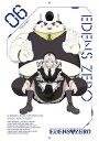 EDENS ZERO 6(完全生産限定版)/DVD/ アニプレックス ANZB-15266