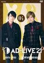 「AD-LIVE 2021」第4巻(榎木淳弥×森久保祥太郎)/DVD/ アニプレックス ANSB-10227