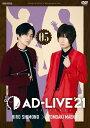「AD-LIVE 2021」第5巻(下野紘×前野智昭)/DVD/ アニプレックス ANSB-10229