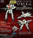 やまとマクロスシリーズ 超時空要塞マクロス 1/60 完全変形 VF-1A 一条輝 機 やまと