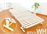 すのこベッドBRIGHT -ブライト- GBD-30-17 ホワイト