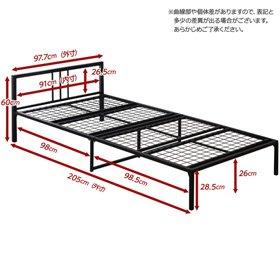 シンプル&コンパクトデザイン!シングルパイプベッド フレームのみ BD50-41 --BK---LF2 ブラック