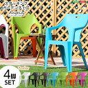 ガーデンデザインチェア4脚セット ガーデン イス 2脚 SH-05-12270--BK---LF2ブラック