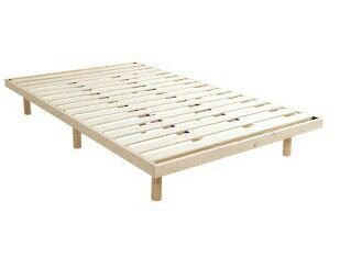 パイン材高さ3段階調整脚付きすのこベッドセミダブル 家具の写真