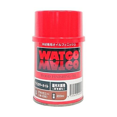 ワトコオイル W-09 マホガニー(200ml)の写真