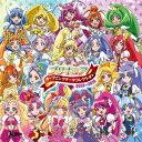 プリキュア オープニングテーマコレクション2004~2016(期間限定盤)/CD/MJSA-01192