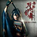 舞台『刀剣乱舞』虚伝 燃ゆる本能寺 オリジナル・サウンドトラック/CD/MJSA-01196